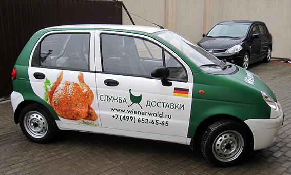 Оклейка Daewoo Matiz