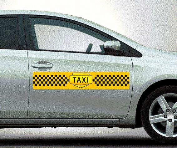 магниты на такси, магнитные стикеры, магнитные наклейки, магнит