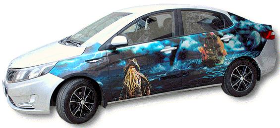 пираты карибского моря на авто