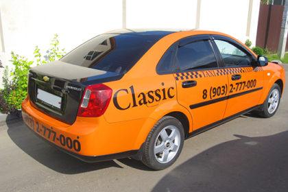 Оклейка такси