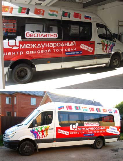 Оформляем такси и маршрутные такси