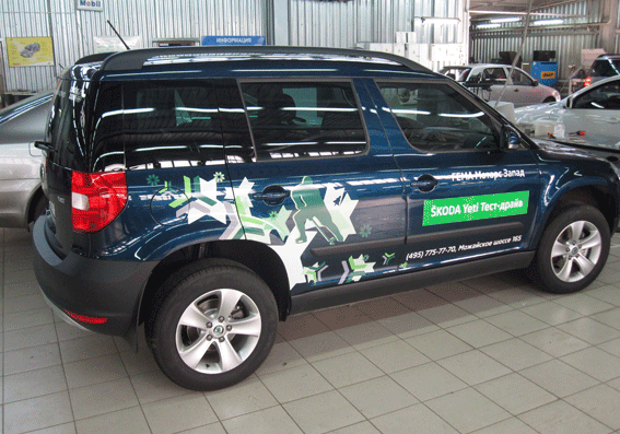 В сотрудничестве с автосалонами, дилерами SKODA , были оформлены автомобили тест-драйв. Технологии : эко-сольвентна печать с плоттерной резкой