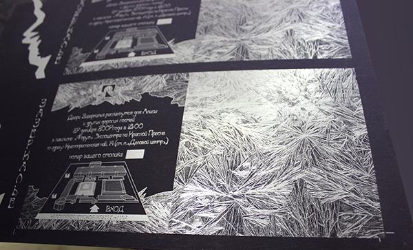 шелкография печать