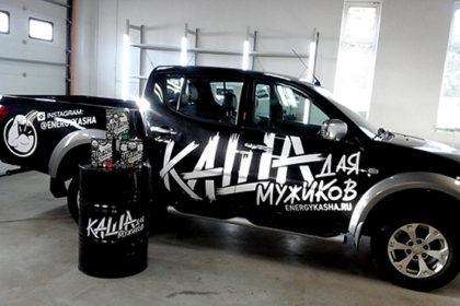 Оформление автомобиля наклейками, выполненными плоттерной резкой